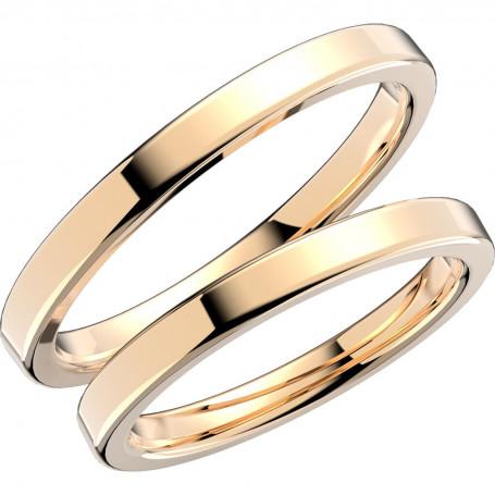237-2,5 Förlovningsring Vigselring  237-2,5 Schalins Schalins ringar 3,666.00