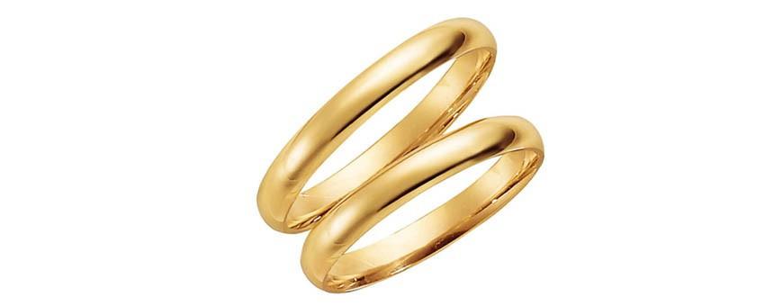 Schalilns släta förlovningsringar och vigselringar i 9 karat guld